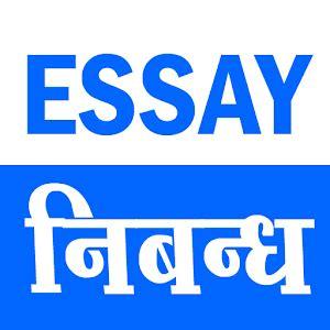 Adventure essay writing